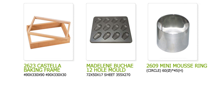 castella baking frame, madalene buchae 12 hole mold, mini mousse ring